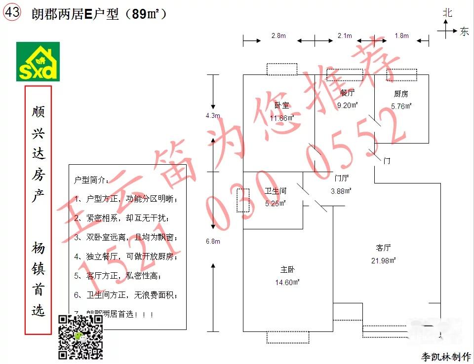 电路 电路图 电子 原理图 960_738