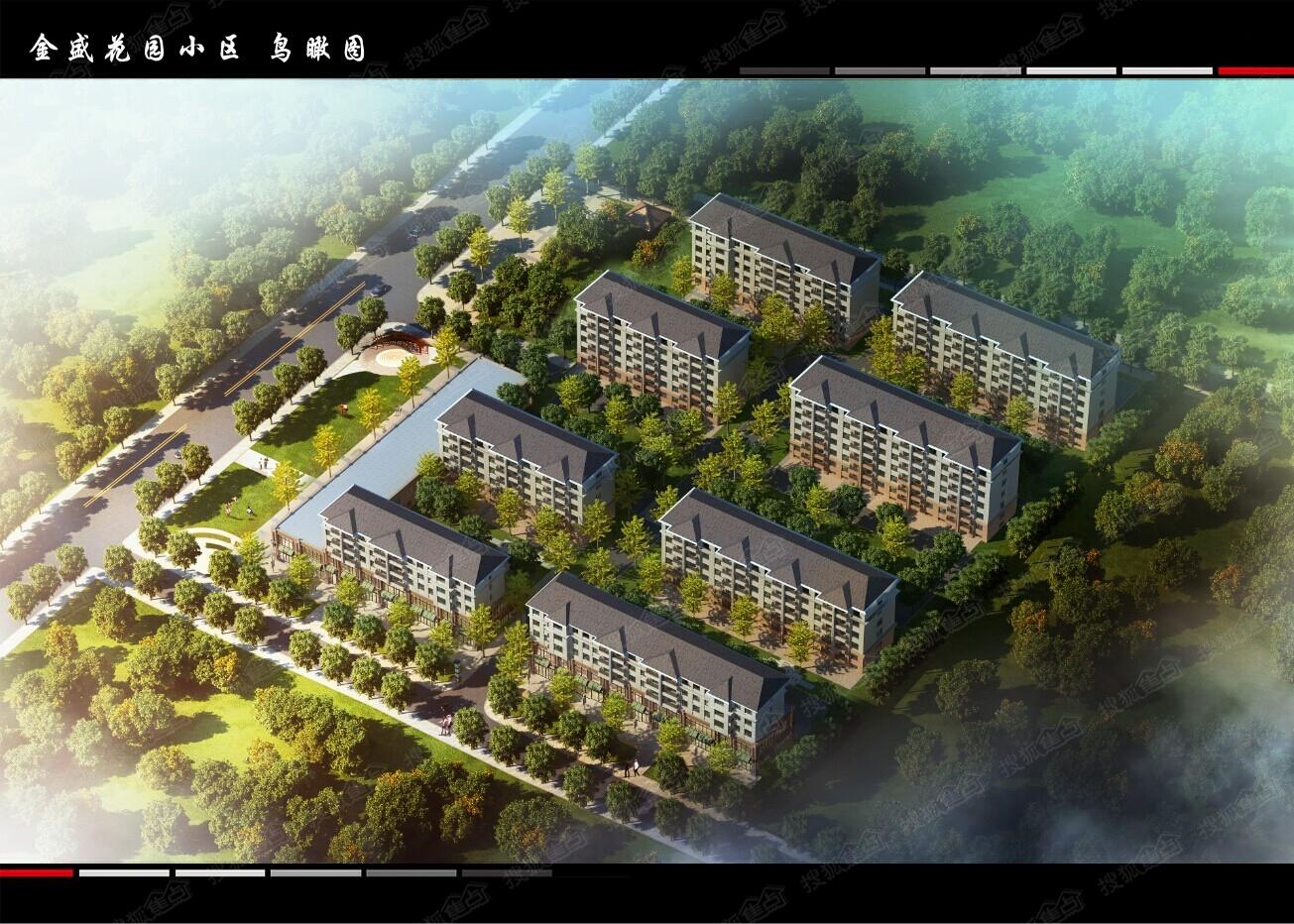 三居 (1) 查看全部户型 楼盘地址:普兰店瓦窝镇镇政府西200米查看地图
