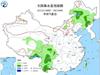 冷空气继续影响北方地区云南四川等地局地有暴雨