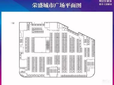 香河 荣盛白鹭岛 紧邻京哈高速 出行便利 大产权均价一万二