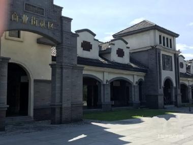 京都颐和城 北京院子 老北京风情 合院别墅 新中式独栋图片