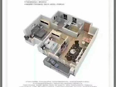 电路板 机器设备 380_285