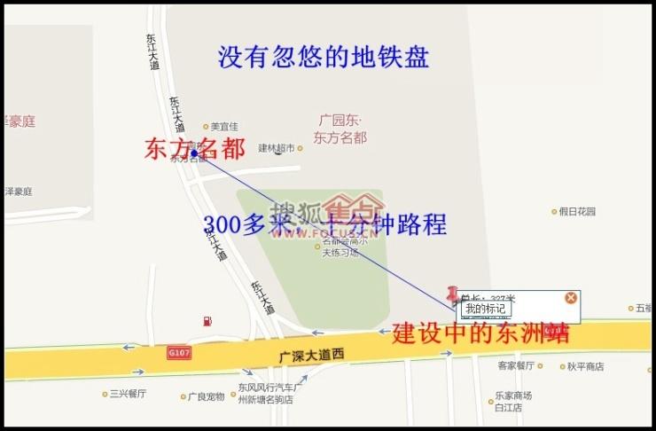 距地铁站仅有300米,多条广增线经停,位于东江大道边,驾车前往广州东莞