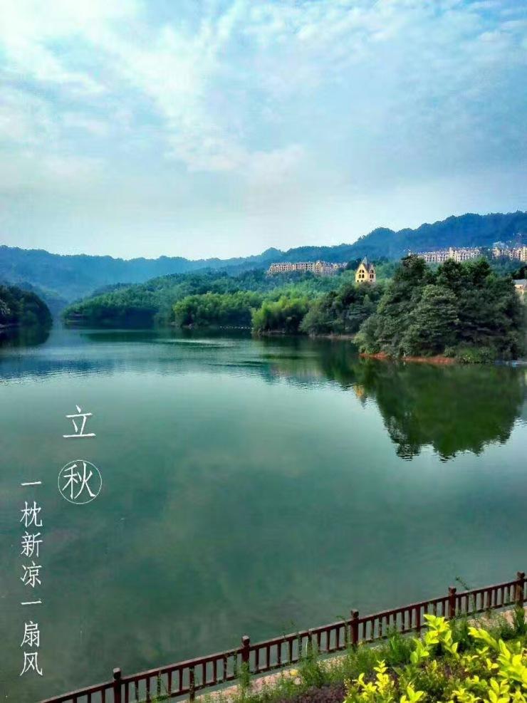 贵州赤水天岛湖, 避暑胜地
