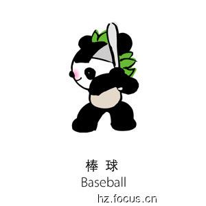 北京奥运会不祥物的38集体育静态图