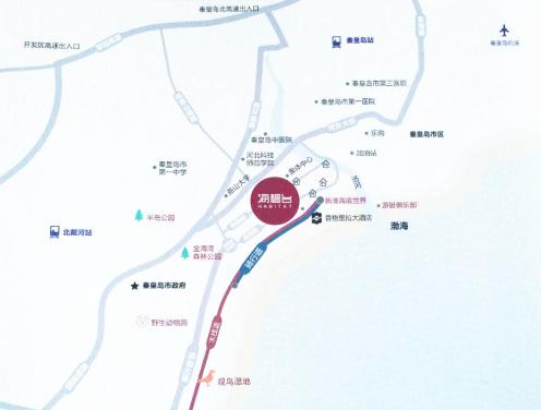 海碧台区位图 海碧台坐落在秦皇岛金梦海湾的核心区域,距