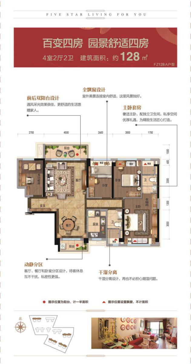 项目地址:广宁县南街镇宝锭山风景区对面