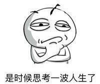 超市双十:2017年房产一v超市清单请收好-上海搜层高在里面找哪里图纸图片
