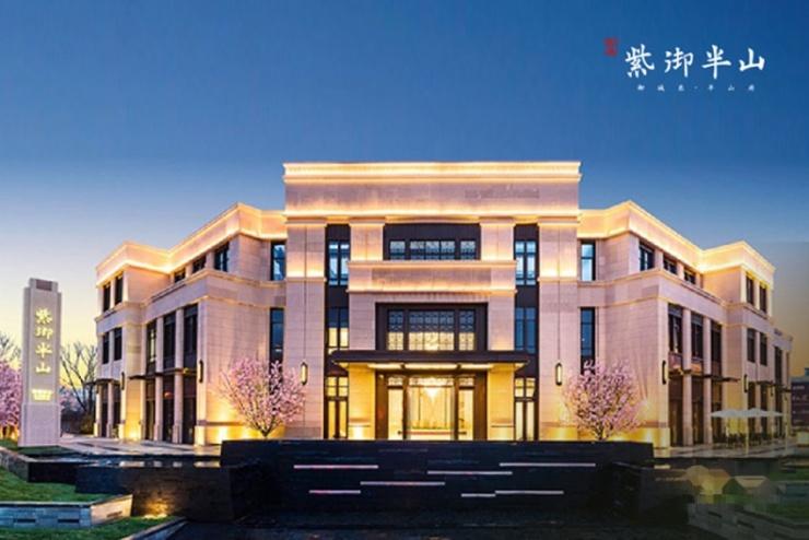 搜狐紫御半山出售出租焦点-太原红星信息二手房府世贸君悦二手房别墅图片