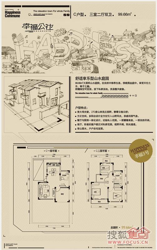幸福xqb75-975g电路图