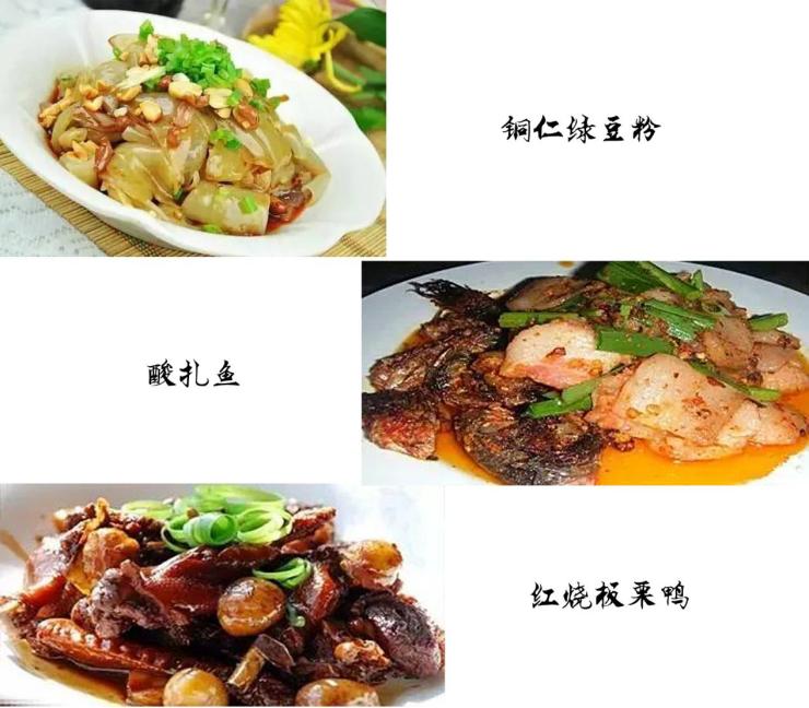 贵州民俗文化美食城收录美食黔味!贵州天下榕江图片