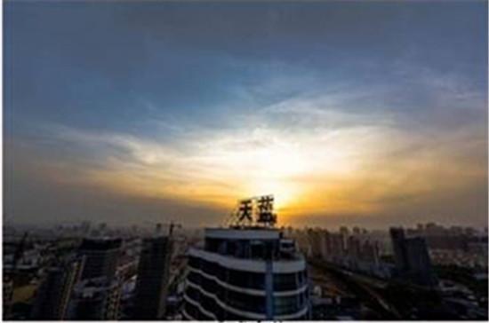 蓝天·海景国际公寓 浪漫海湾梦之居