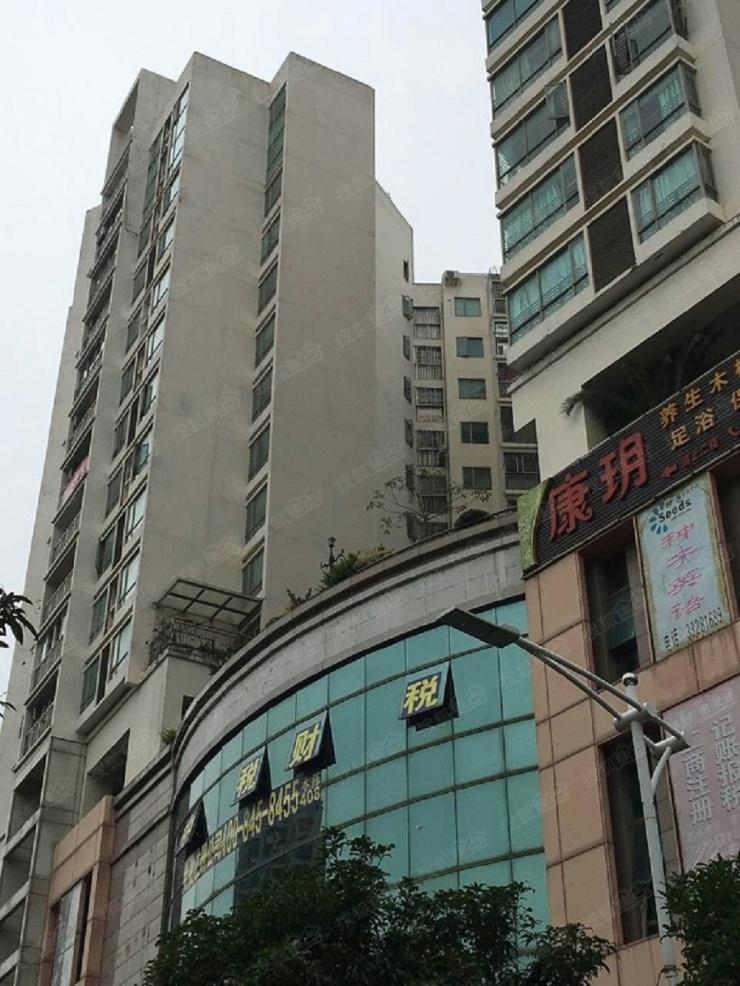 杭州诚信大厦1403 模特