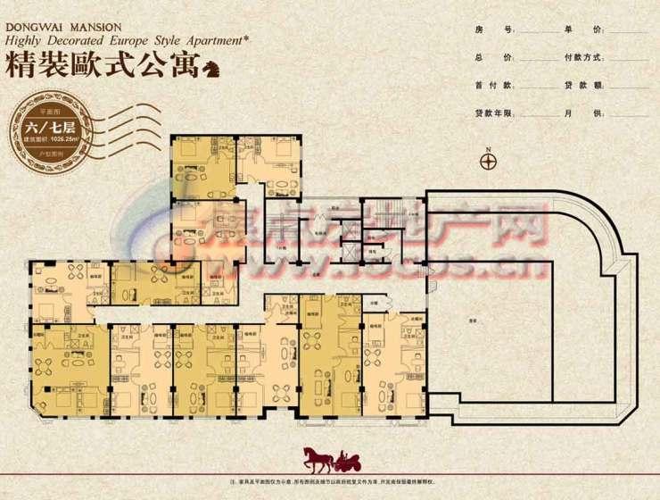 东外公馆出售出租信息-北京搜狐焦点二手房