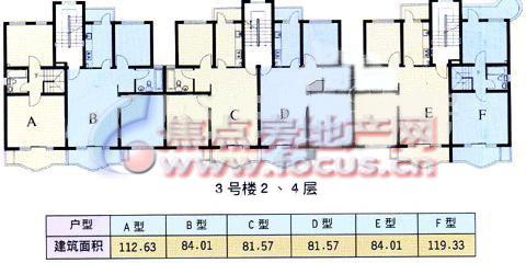 电路 电路图 电子 户型 户型图 平面图 原理图 480_240