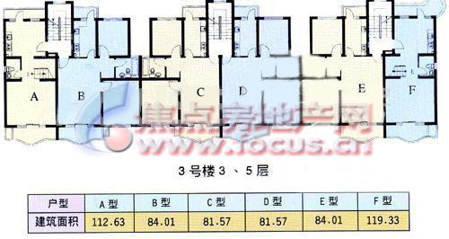 电路 电路图 电子 原理图 500_266