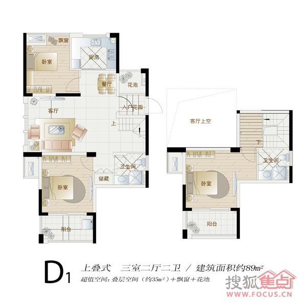 北京大华海派风景小区_二手房_租房-北京搜狐焦点