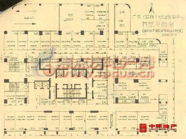 旭日豆浆机电路图