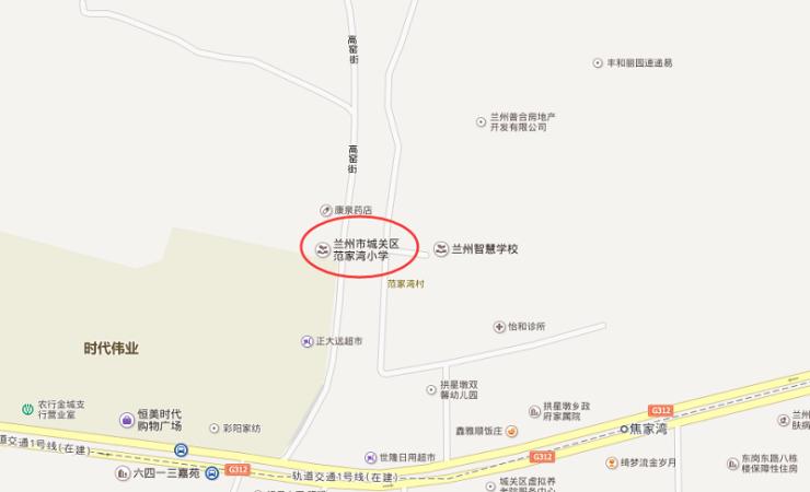 看过来:兰州城关区范家湾小学综合楼要建啦广州级别小学图片