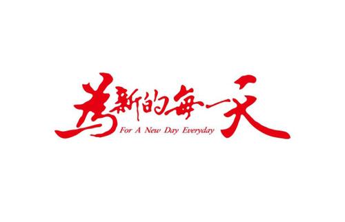 logo logo 标志 设计 矢量 矢量图 素材 图标 500_322图片