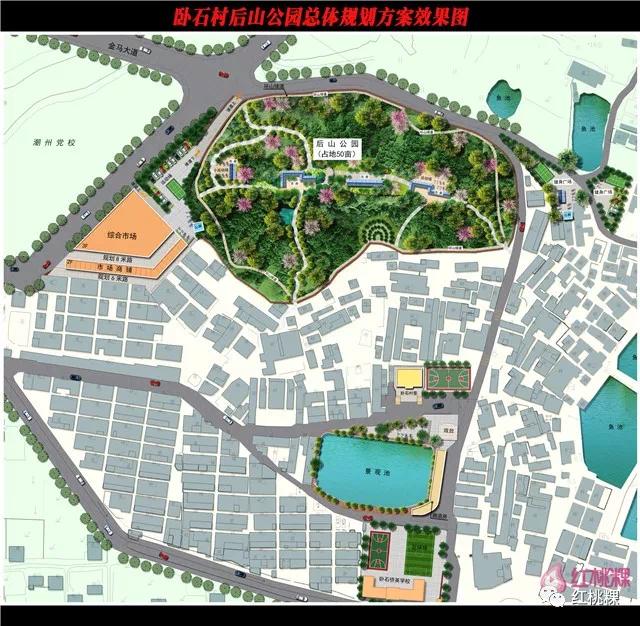 北溪桥闸下游左岸绿地小公园(官塘镇鹤塘公园)