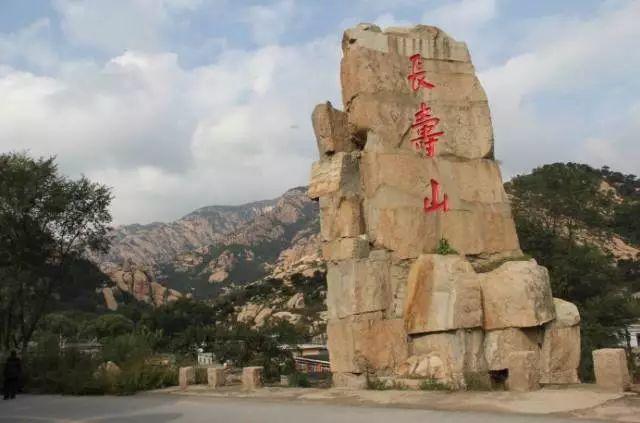 巩义长寿山 巩义长寿山风景区位于河南省郑州市巩义市的竹林镇,是国家