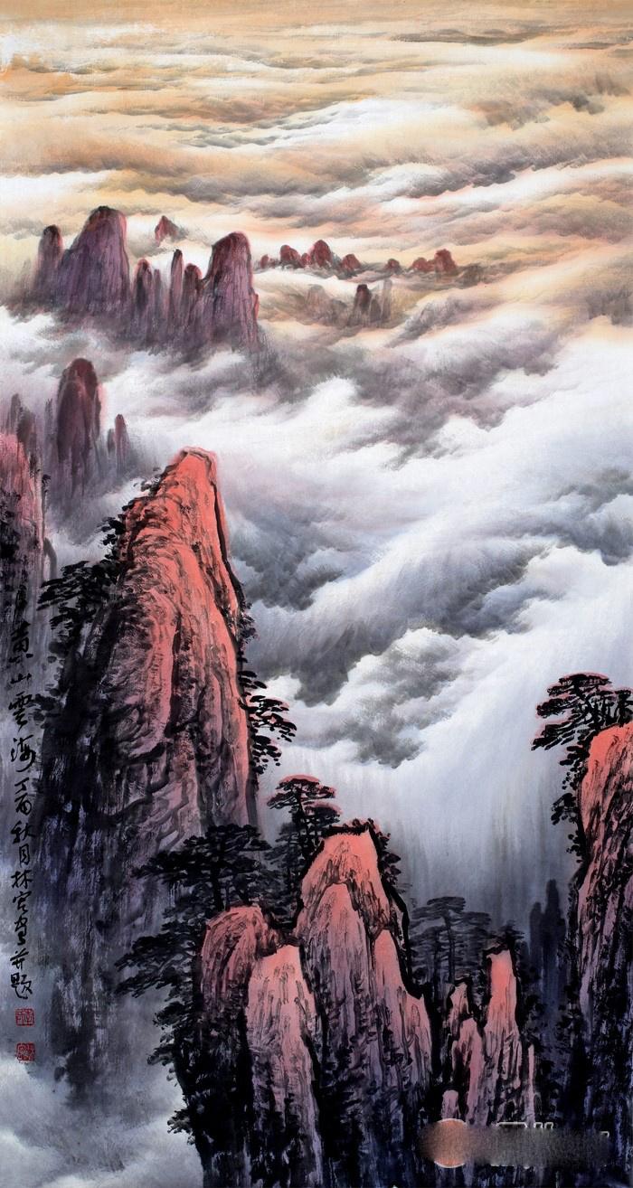 李林宏最新力作竖幅山水画作品《黄山云海》作品来源:易从网图片