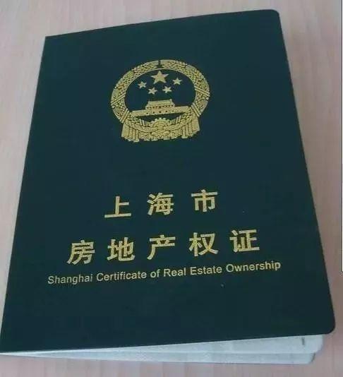 我的上海居住证明年就要满七年了,能转户么?