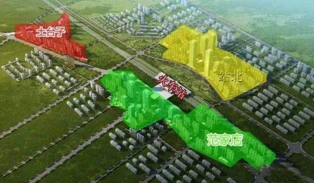 大局已定!这几大拆迁工程 让秦皇岛发生巨变