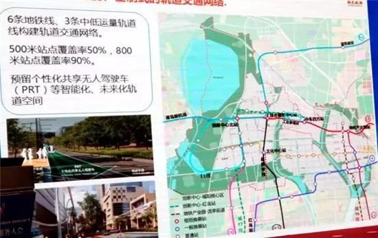 青岛动车小镇详细规划曝光:6条地铁,3条轻轨,涉及31个
