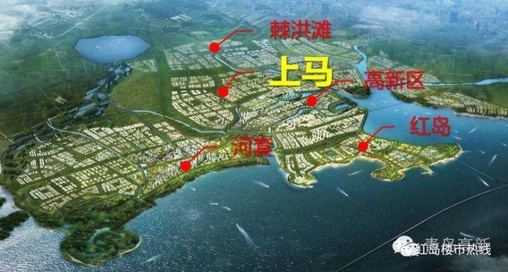 红岛联手上马 青岛北部湾区大规划手笔惊人!