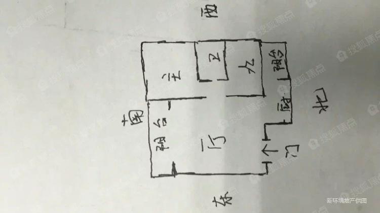 金星c5415电路图