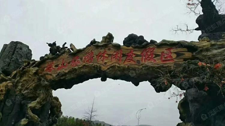 荥阳塔山风景区窑洞 出售60平方28万一楼带100平院送车位