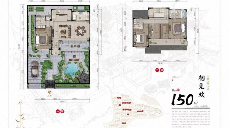 落户你限购大奇山郡中式排屋,绿城设计,精装修,庭院精装!