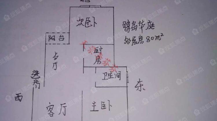 电路 电路图 电子 户型 户型图 平面图 原理图 749_420