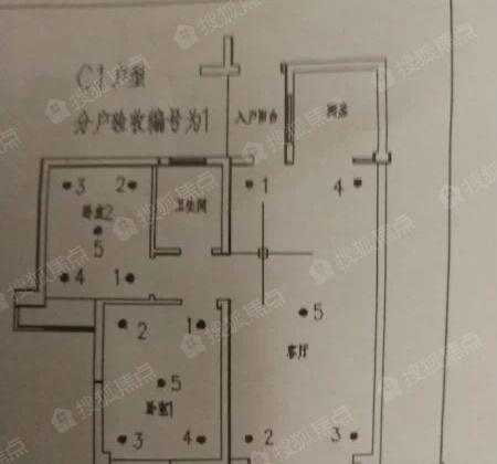 电路 电路图 电子 户型 户型图 平面图 原理图 450_420