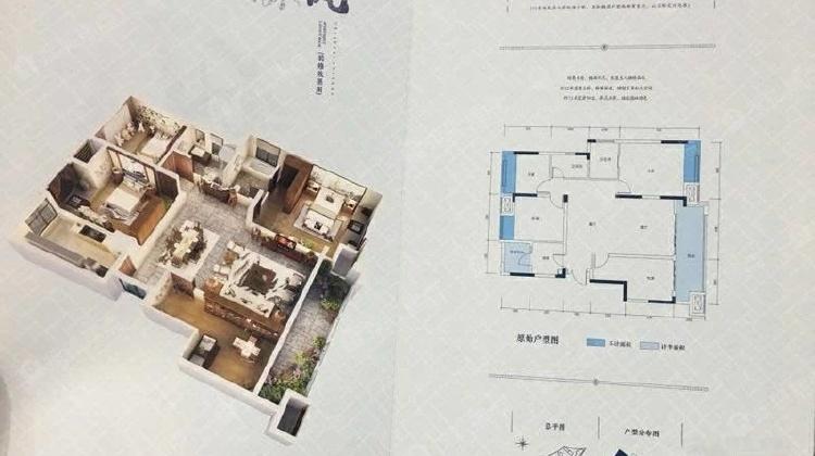 空港金科洋房高端小区 正4房户型好 大横厅设计 可读渝北