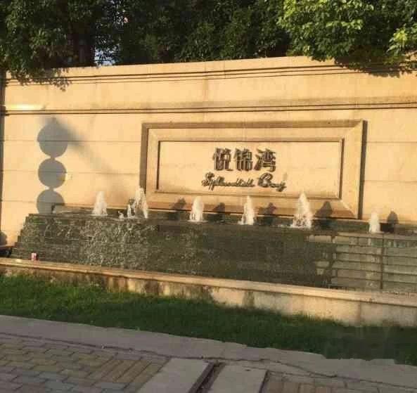 华润悦锦湾地铁口 圆融旁,北城中附近