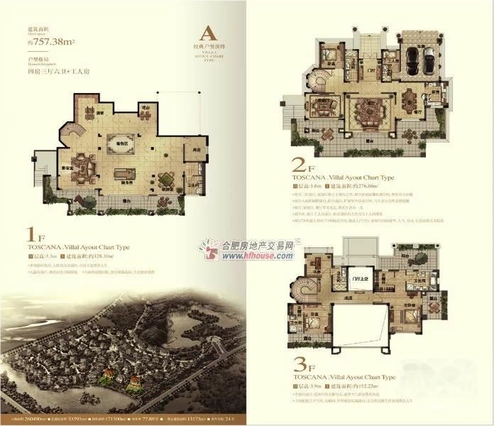 紫蓬山风景区观澜天下独栋别墅 带800平米院子 湖景房