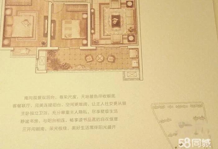 北大街核心位置 华润悦锦湾3房 全天采光五水双阔景阳台