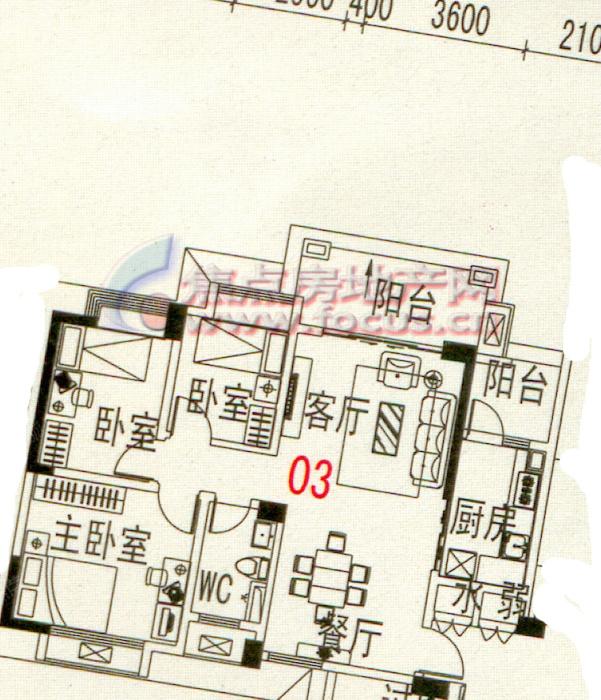 顺德碧桂园桂澜山碧桂园芷兰湾4号楼1-14层7号03单元