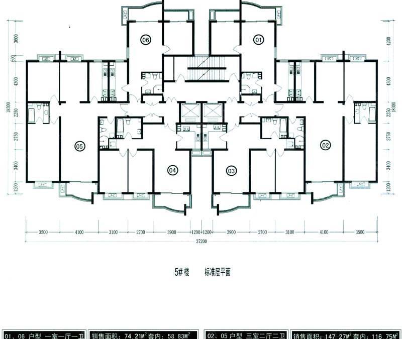 电路 电路图 电子 工程图 平面图 原理图 900_675