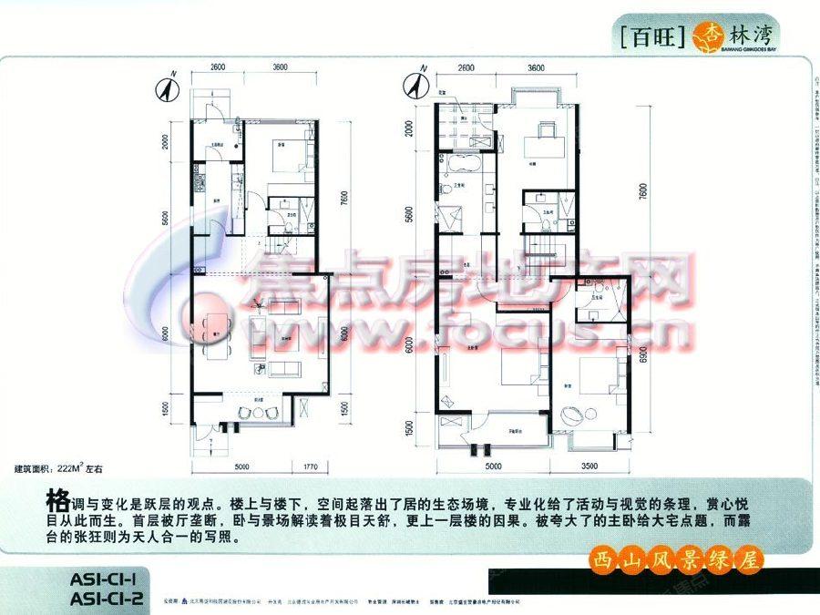 电路 电路图 电子 工程图 户型 户型图 平面图 原理图 900_675