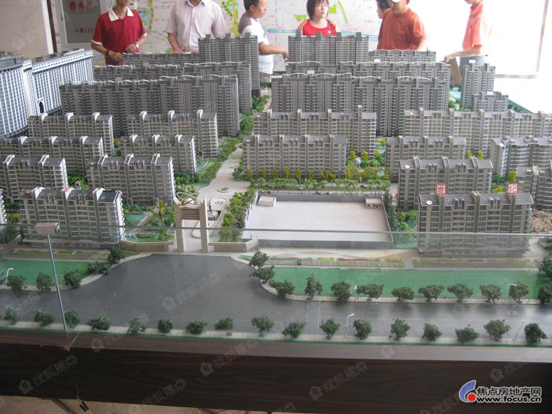 5元/m/月开发商顺华房地产开发物业东光北京物业管理寻找中国龙txt图片
