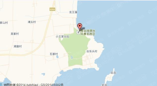 隆海碧海云天图片_样板间_装修效果图-青岛搜狐焦点网