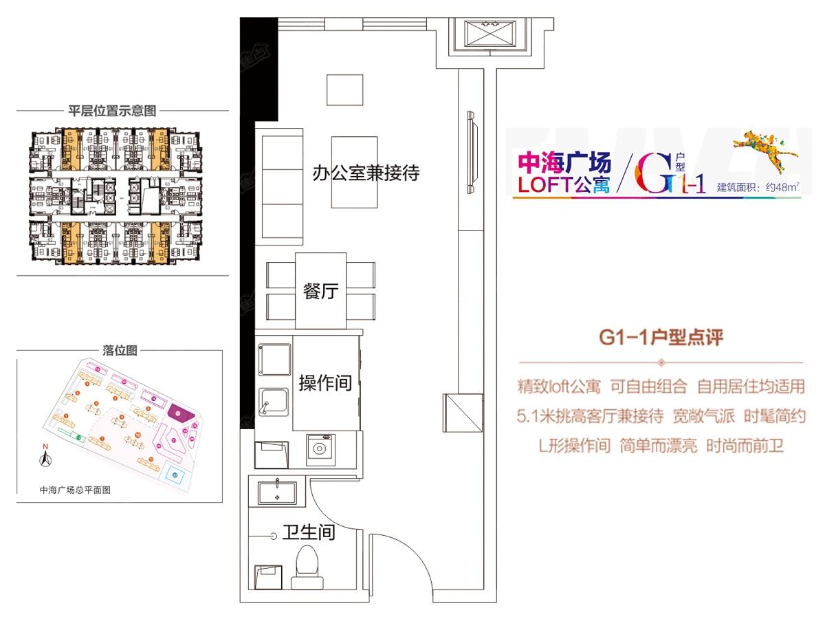 as339m-g1电路图
