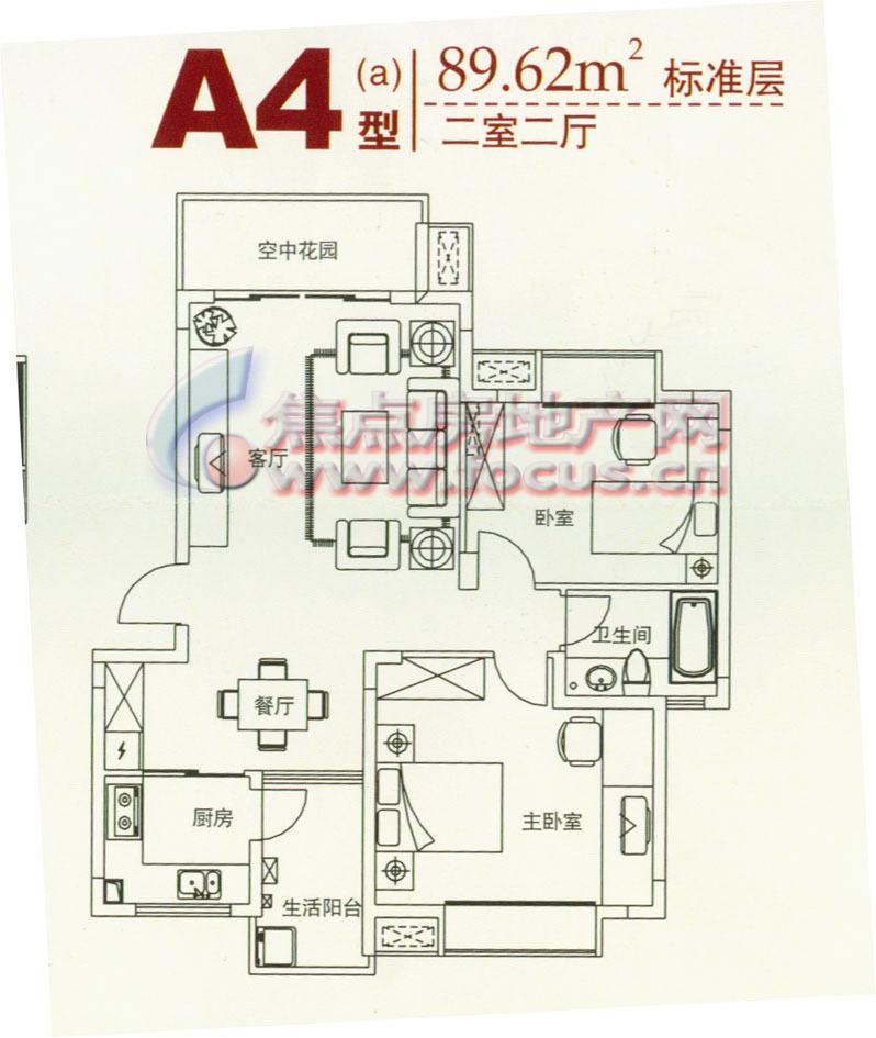 电路 电路图 电子 户型 户型图 平面图 原理图 798_945