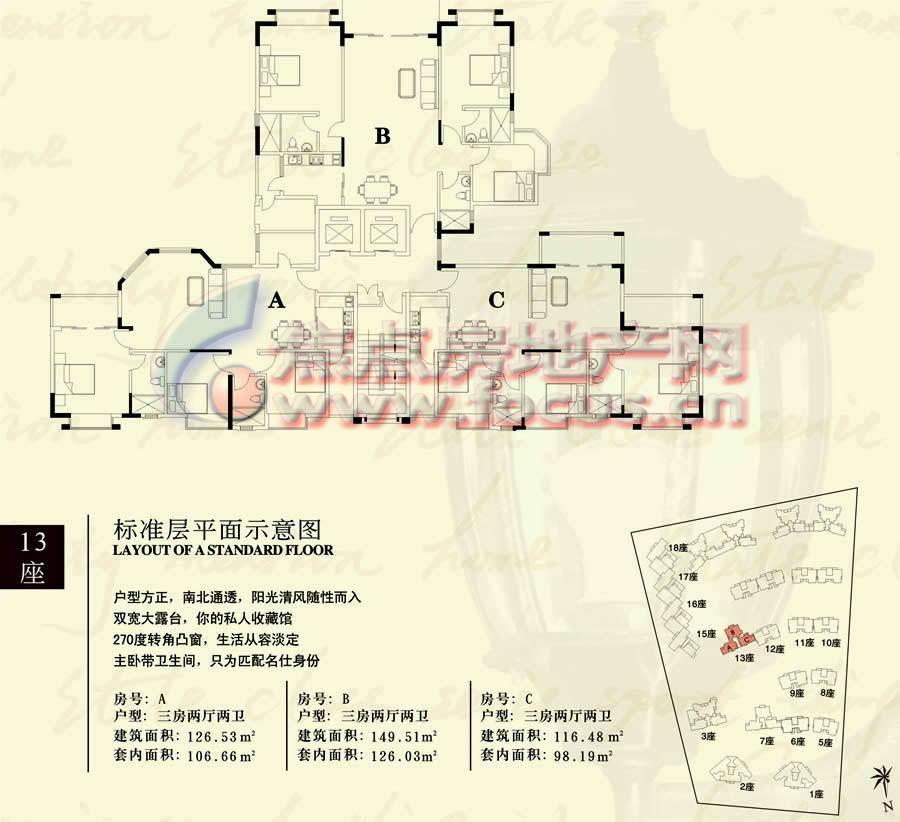 地图 电路 电路图 电子 户型 户型图 平面图 原理图 900_822