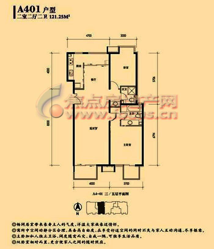 电路 电路图 电子 户型 户型图 平面图 原理图 700_814