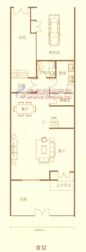 首創溪緹郡聯排別墅200平米首層戶型